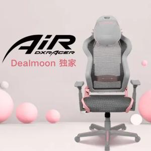 全场9折送头枕腰枕!低至$368独家:DXRacer x DM 匠心之作 会呼吸的人体工学电竞椅