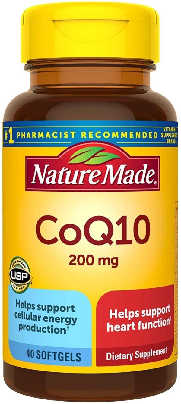 辅酶CoQ10 200 mg Softgels, 40 粒
