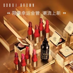 £28收限定金管口红补货:Bobbi Brown 新年限定金管口红、眼影盘 满赠礼