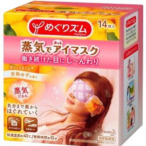 5.4折起 INNOXA眼部喷雾€12.9amazon 日常护眼 Optone滴眼液€3.7收 花王蒸汽眼罩€1.28/片
