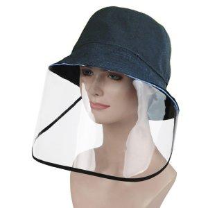吴磊同款防飞沫面罩渔夫帽
