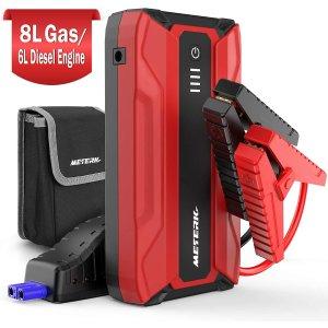 $49.99 包邮Meterk 汽车应急启动电源, 18000mAh+支持快充+内置LED灯