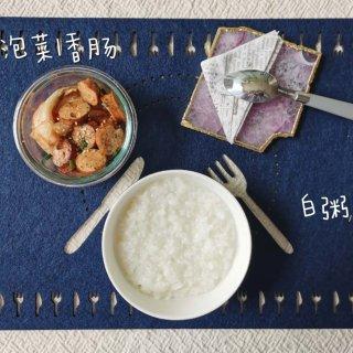 咪咕料理壶|厨房小白的料理入门之旅