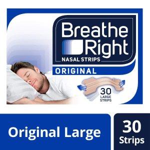 闪购:Breathe Right 止鼾贴 30片  呼吸畅通 一夜高枕无忧