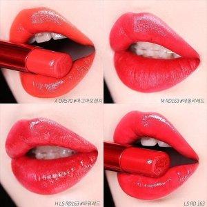 低至6.75折+送化妆包独家:Shu Uemura 唇妆闪购 显白色号RD163闭眼入手