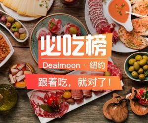 https://www.dealmoon.com/local-rank/1/dish?s=DM_APP_MD