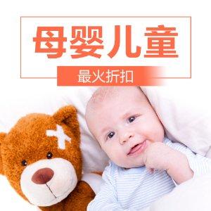 最火母婴折扣 每日更新albeebaby周末闪购额外6.5折起,EZPZ 餐具8.7折包邮