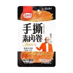 JINMOFANG Vegetarian Meat Rolls Snack Spicy Beef Flavor 26g