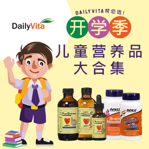 Back to SchoolKids' Nutrition @ Daily Vita