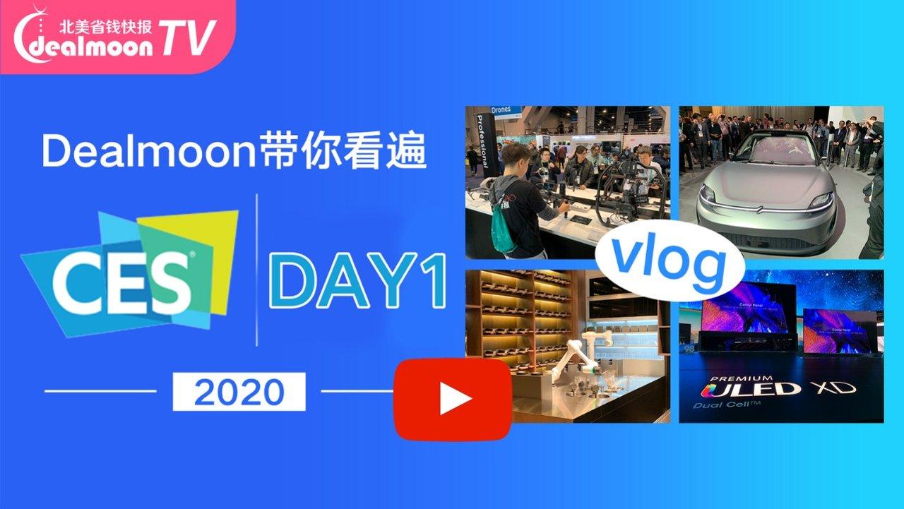 CES 2020 Vlog 小编全程爆笑带你看遍CES~