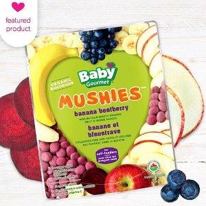 $3.98 凑单好物Baby Gourmet 有机宝宝辅食 香蕉+蓝莓+苹果奶豆