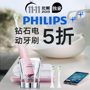 11.11 Exclusive: Philips Sonicare Pink DiamondClean Toothbrush HX9363/81