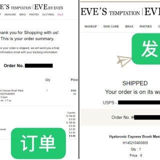 Eve by Eve's 玻尿酸刷笔补水面膜 | 敏感油皮使用心得 (含多款面膜效果图对比)