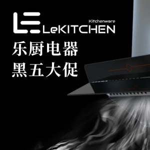 Up to $350 OffLeKITCHEN Selected Products on Sale