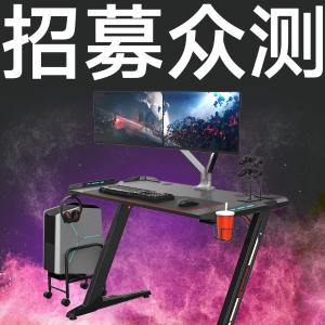电竞十级装备,EUREKA ERGONOMIC游戏升降桌