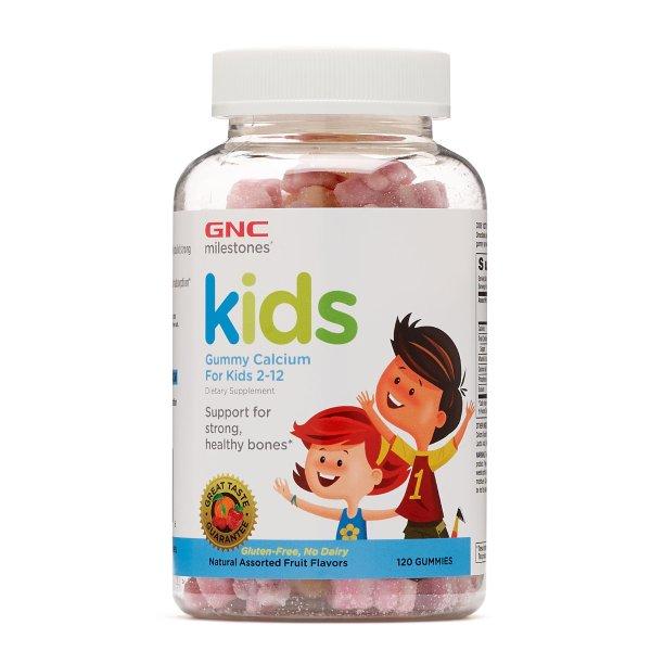 儿童补钙软糖120粒