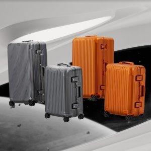 £820就收水星、火星色登机箱上新:RIMOWA Original 铝制行李箱限量款发售