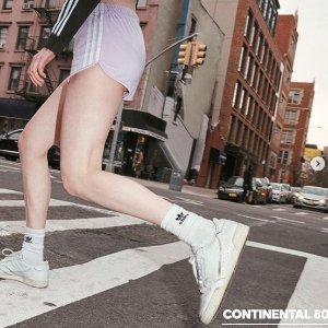 低至4折+免邮 复古跑鞋$55adidas 运动鞋专场 收Nite Jogger潮鞋