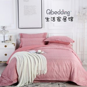 10% OffQbedding Home & Bedding Fall Special: Premium Long staple cotton bedspread set