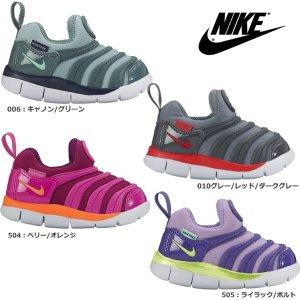 27259e7ef1b93 Nike Dynano Free Kids Shoes Sale   Rakuten Global Up to 2400JPY Off ...