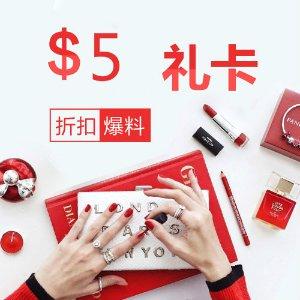 $5 Gift CardBaoliao Event