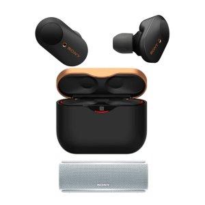 Sony需使用优惠码DMGIFTWF-1000XM3 降噪豆3代 +SRS-XB21 蓝牙音箱