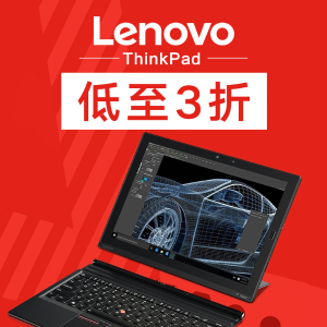 Up to 70% OffLenovo Last Chance Holiday Sale