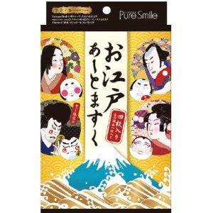 10盒直邮美国到手价$105.9pure smile 江户歌舞伎艺妓 脸谱面膜 4片装 特价