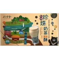 竹叶堂 珍珠奶茶 凤梨酥 270g