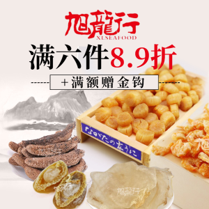 Buy 6 Get 11% OffXLSeafood Site-wide Fall Special Sale