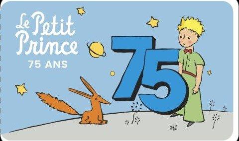 小王子 75周年珍藏版邮票册 6月17日发售小王子 75周年珍藏版邮票册 6月17日发售