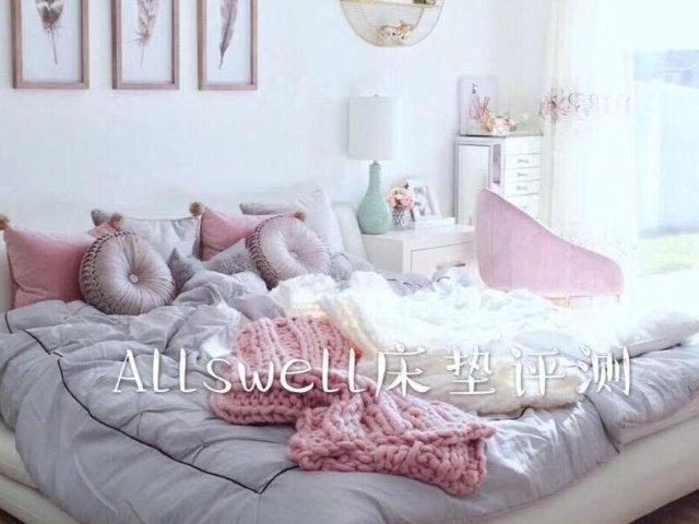 ✨恋上你的床   Allswell...