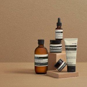送豪华中样Aesop 澳洲有机护肤品牌 全线产品满额送豪礼