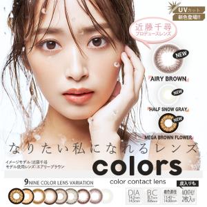 低至$9.86 不需处方 国际免运LOOOK Colors 月抛美瞳 2枚入 9色可选 超显色混血款