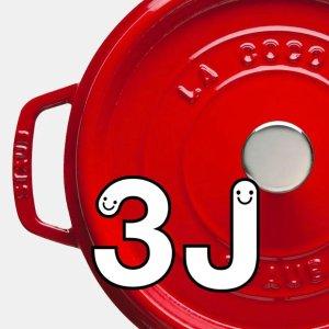 5折起 乐扣乐扣保鲜盒€6.23老佛爷大促家居区 收JosephJoseph、Tefal、铸铁锅、摩卡壶等