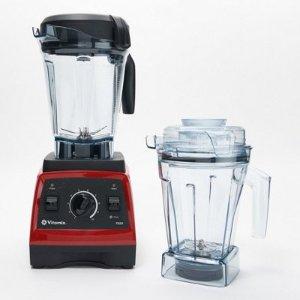 Vitamix 7500 64-oz 17-in-1 Variable-Speed Blender