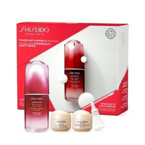 Shiseido红腰子和盼丽风姿套装 价值$182.4