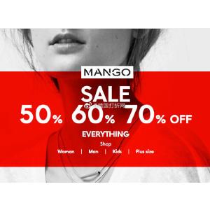价格亲民 设计感十足Mango大促3折新款入 换季你的衣柜准备好了吗