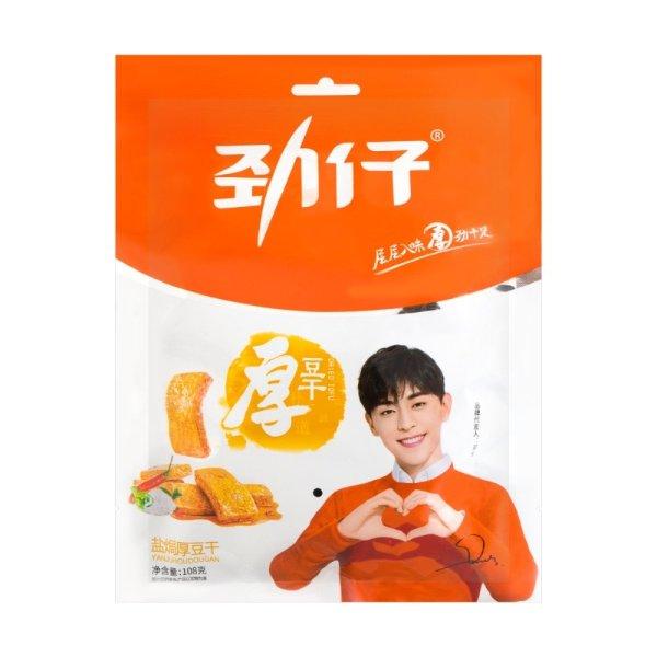 华文食品 劲仔厚豆干 盐焗味 108g