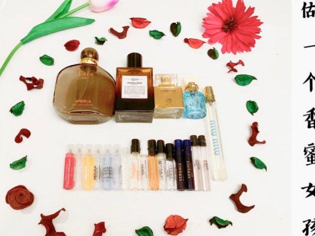 我的香蜜沉沉   20多种香水分享