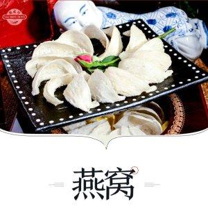 Follow WeChat AccountPurchase Swallow's Nest Receive Premium Surprise Gift