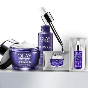 无需购买产品 立即领取手慢无:Olay Retinol 24 夜间系列护肤免费送 赶快薅羊毛