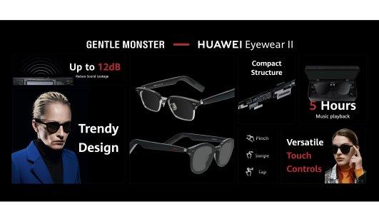 HUAWEI华为 X GENTLE MONSTER 智能墨镜HUAWEI华为 X GENTLE MONSTER 智能墨镜