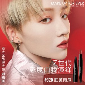 Free ShippingMake Up For Ever ROUGE ARTIST INTENSE LIPSTICK
