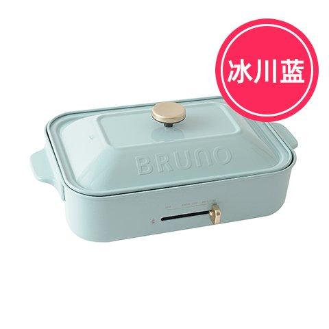 BRUNO 冰川蓝多功能料理锅珐琅锅,日本百万级销量明星