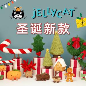 €23收小雪人Jellycat 圣诞系列上新 超萌超可爱 €12收微笑煮蛋 牛油果€16