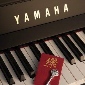 YAMAHA雅马哈新春回馈 本月购买指定型号钢琴获赠礼卡