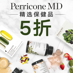 Dealmoon Exclusive Early Access! 50% OffSelect Supplements @ PerriconeMD
