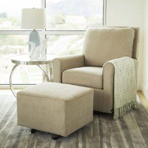 Leyla Gliding 沙发椅带脚凳