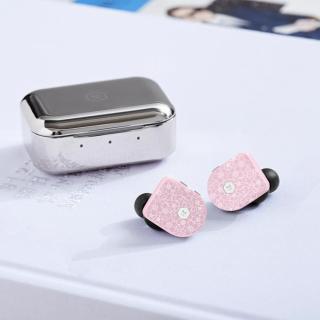 自带珠宝盒的耳机 史低价$199折扣升级:M&D MW07 东京小樱花配色 无线耳机豆 耳机时尚新坐标